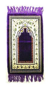 Bonballoon Childrens Muslim Prayer Carpet Rug Mat Islamic Salat Small Kids Size Janamaz 365 Purple