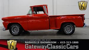 1961 Chevrolet Apache - Gateway Classic Cars Of Nashville #20 - YouTube 1961 Chevrolet Corvair Rampside Pickup S147 Salmon Brothers 1969 12ton Connors Motorcar Company Chevy C10 Short Bed Youtube New Used Cars Trucks Suvs At American Rated 49 On Home Farm Fresh Garage Apache For Sale Classiccarscom Cc1043884 Studebaker Champ Wikipedia Featured Of The Month Jim Carter Truck Parts Can 6266 Dual Side Molding Fit 6061 The 1947 Present C10 Cc1118649 Chevyparts South Africa
