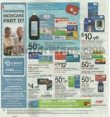 Walgreens Black Friday Coupon Match Up 2018 : Skymall Coupon ... Wrangler Coupon Code Free Shipping Cupcake Coupons Ronto Fye Memorial Day Coupon Doctors Care Free For Bewakoofcom Guitar Center Babies R Us Ami Promo Space Nk Gamestop Guitar Hero Ps3 July 4th Center 25 Off Promo Discount Codes Sam Ash Music Pizza Hut Factoria Taylor Guitars Slickdeals Guns Arc Teryx Equipment Inc Factory Store Cash Central 2019