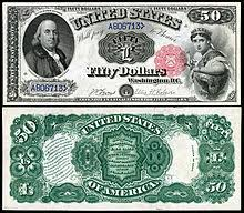 1880 50 Legal Tender Depicting Benjamin Franklin
