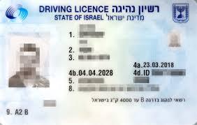 100 Universal Truck Driving School Licence In Israel Wikipedia
