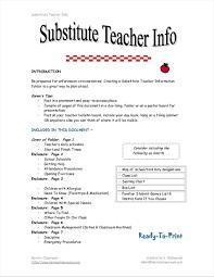 Academic Math Rhsraddme Buy Substitute Teacher Resume Examples No Experience Term Paper For University Written By Rhcheapjordanretrosus