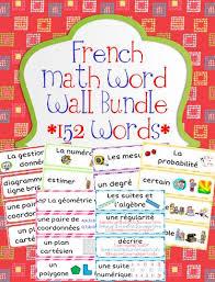 FRENCH Math Word Wall BUNDLE ALL Units