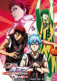 Kuroko no Basket Season 2-黒子のバスケ
