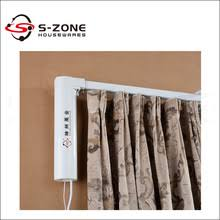 diy electric curtain diy electric curtain suppliers and
