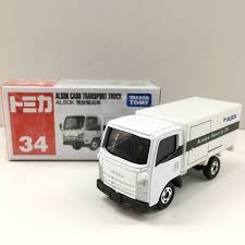 Tomica #34 Alsok Cash Transport Truck – De Toyz Shop Truck Toyz Piedmont South Carolina Toy Store Facebook Tomica 101 Isuzu Giga Dump De Shop 34 Alsok Cash Transport 45 Toyota Dyna Refuse Amazoncom Tech Rechargeable Wireless Remote Control Vehicle Winter Project Building A Scale Garage With Thetoyzcom Big Buy Zest 4 Hummer Style 120 Red No Scrubbing On Dub 30s House Of Youtube Safari For Boys Girls Wooden Shape Sorter Usa