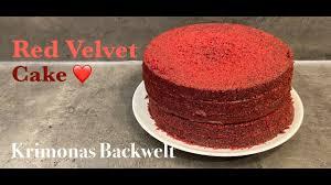 velvet cake recipe roter samtkuchen hoher tortenboden kuchen rezept krimonas backwelt