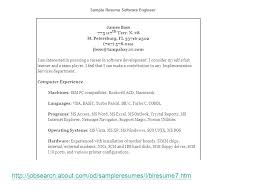 Sample Resume Software Engineer Intern Developer Free Samples Blue Sky