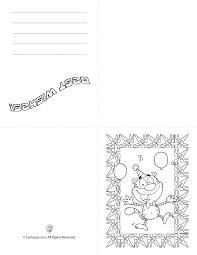 Printable Kids Birthday Cards Quad Fold