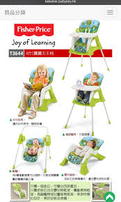 Fisher-Price EZ Bundle 4-in-1 Baby Chair, High Chair, Swing ...