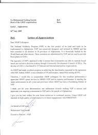 appreciation letters Asafonec
