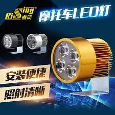 china motorcycle bulb china motorcycle bulb shopping guide at