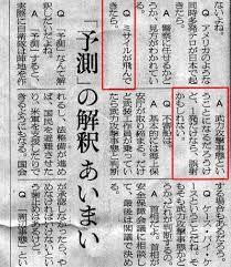 canap駸 et fauteuils en solde 鷹羽雅人のつれづれなる日記