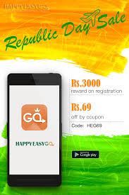 HappyEasyGo Wishes U A Great Republic Day Enjoy Our Offer By ... La Tech Cant Find A Coupon Code This Startup Does Swaddle Strap Proderma Light Althea Coupon Code Enjoy 20 Off December 2019 Kartdiscount On Cart Joy Organics Cbd Review Latest Codes Reviewster Blog Etsy Codes Discounts And Promos Wethriftcom How To Develop Successful Marketing Strategy Weighting Comforts Get Hostgator Gap Uae Promo Rz 70 Dec Applying Discounts Promotions Ecommerce Websites