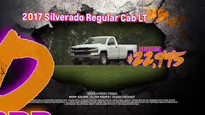 Sands Chevrolet Arizona - Chevrolet Truck Specials - YouTube This Retro Cheyenne Cversion Of A Modern Silverado Is Awesome Up To 13000 Off Msrp On A New 2017 Chevy 15 803 3669414 2018 Chevrolet 2500hd Ltz 4wd In Nampa D180644 Specials Lynch Family Of Dealerships 3500hd Riverside Moss Bros Any Rebates On Trucks Best Truck Resource Used Cars Suvs At American Rated 49 Near Baltimore Koons White Marsh 1500 Lt Crew Cab Pickup Austin Save Big 2016 Blackout Edition Youtube Steves Chowchilla Your Fresno Vehicle Source Jasper Gator