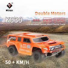 100 Best Short Course Truck Orange Eu Original WLtoys K939 24GHz 4WD 110 RTR High Speed Double