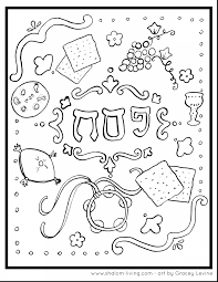 Wonderful Passover Coloring Page Pesach With Pages