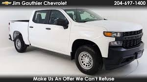 100 Used Chevy Truck For Sale S Winnipeg