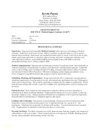 Sample Resume For A Administrative Assistant Professional Objective ... Resume Objective Examples For Accounting Professional Profile Summary Best 30 Sample Example Biochemist Resume Again A Summary Is Used As Opposed Writing An What Is Definition And Forms Statements How Write For New Templates Sample Retail Management Job Retail Store Manager Cna With Format Statement Beautiful