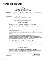 Resume For Teaching Position Template Or Resumes Samples