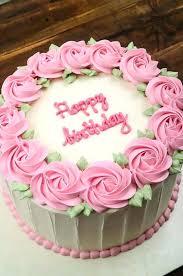 cake happy birthday pictures best happy birthday cakes ideas on happy birthday chocolate cake chocolate birthday