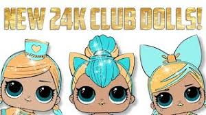 LOL Surprise Dolls Coloring Book Page Color Swap Compilation 24K Club LUXE FANIME And MORE