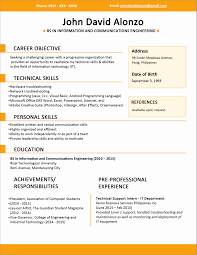 Resume S Frightening One Page Format Doc Simple Free Download Unique
