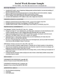 Social Work Resume Sample Download
