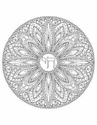 The Coloring Book Of Jewish Symbols 9781682611913in03