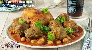 amour de cuisine save thumbnail tajine de boulettes de viande aux epinards