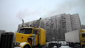 Холодный запуск Cummins NTC 475 HP Twin Turbo - YouTube Free Images Highway Asphalt Transportation Lorry Cargo India Owner Drivers Win 11th Hour Reprieve Against Fixed Pay Rates Beef 1987 Intertional Paystar 5000 Mixer Ready Mix Concrete Truck News Archives P6080 Logistics Trucking Transport Prime City Commercial Isolated Set Delivery Stock Vector Diesel Magazine Australias Premier Truck And Trailer Realtrucks Brigshots Part 2 Technology Partnerships Keeping Smaller Truckers Competive 1989 Cummins Ntc Engine Assembly For Sale 591833 1974 White Western Star 49642 Semi Item K2779 Sol Amazoncom 3 Oclock Gift Shop Id Rather Be Tshirt Competitors Revenue Employees Owler Company Profile