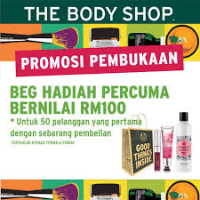 Coupon Malaysia Shop Body:: Hakuhodo | Beautylish Wordpress Coupon Theme 2019 Wp Coupons Deals Thebodyshoplogo Global Action Plan Dreamcloud Mattress And Discount Codes Julia Hair Codelatest Promo 25 Off Bloomiss Coupons Promo Discount Codes Body Shop Online Code Shipping Wine As A Gift Style Circle Rewards Stage Stores Ulta Free 4 Pcs The Shop W50 Purchase Get My Lovely Baby Street Myntra Offers 80 Extra Rs1000 Mobile App Launch Fishmeatdie Service Specials