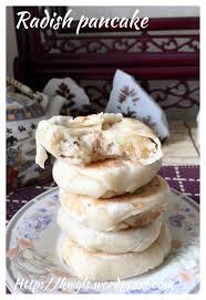 inter cuisines shredded radish pancake 白萝卜丝煎饼 guai shu shu