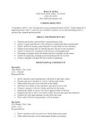 Resume Of A Waiter Sample Waitress Examples Food And Beverage Template Duties Example