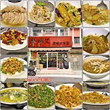 s駱aration cuisine salon 安琪拉の食記 台北市 angela的異想視界 痞客邦