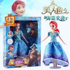 Big Talking Barbie Doll