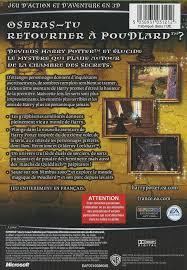 la chambre des secrets jeu harry potter et la chambre des secrets sur xbox 1