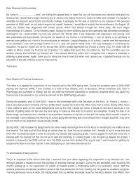 financial aid essay essays on aids aids essays gxart hiv aids essay