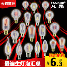 buy edison light bulb daquan european and american retro led light