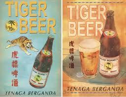 Vintage Tiger Beer Ads