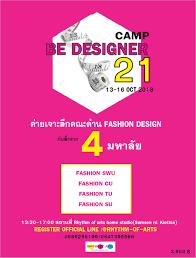 100 Design 21 BE DESIGNER CampHUB
