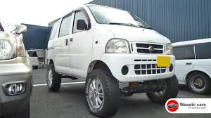Roadside Oddity: A Big-wheeled Daihatsu Hijet Van - YouTube Daihatsu Mini Trucks Fabulous Related Image Result For Hijet Mini Pick Up Truck Stock Photo 22364333 Alamy Chiang Mai Thailand January 27 2017 Private Truck Of Coconut Icecream Shop On Mira Editorial Elegant 23f2f Used 1992 Hijet 4x4 For Sale In Portland Oregon Cost To Ship A Uship Amplified Antenna Japanese S83p Youtube The Images Collection Service Llc Dealing Food Tuck Hijet Used Sale Truckdomeus 2 Christopher Spooner Flickr