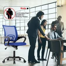 Mid Back Mesh Ergonomic Computer Desk Office Chair, Black
