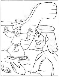 Peter Gets Out Of The Boat To Join Jesus Walking On Water