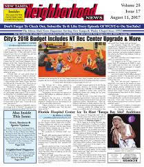 New Tampa Neighborhood News, Volume 25, Issue 17, Aug. 11 ... Solved 2 On December 1 2015 Newco Borrowed 2000 Fr Export To Xml Back School College Shopping Made Easy With Groupon Newks Eatery Order Food Online 182 Photos 135 Reviews Pinky Paradise Coupon Code 2018 J Crew Sale Coupons Calamo Survey Research Report Grabngo Menu Best Soups Sandwich New Tampa Neighborhood News Volume 25 Issue 17 Aug 11 Palm Beach Fl By Savearound Issuu Baldwin County Fundrays Savings Book Mato Basil Soup Black Friday Ipad Specials