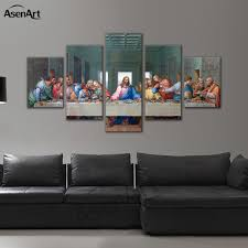 Modern Canvas Wall Art Rectangle Christian The Last Supper Jesus Large Framed Print Painting Living Room
