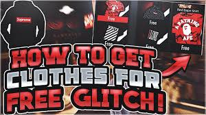HOW TO GET DESIGNER CLOTHES BAPE SUPREME FREE CLOTHS GLITCH ON NBA 2K18