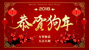 Chinese New Year The Of Dog Translation Happy