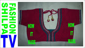 How To Make Designer Blouse At Home || Neck Designs||Blouse ... Emejing Work From Home Fashion Design Jobs Contemporary Interior Learning Fashion Designing At Home Design How To Make Your Own Designer Saree Diy With American Designers Cool Hunting Make Button Machine By Cloth Footwear Shoe Uk The Process Photo Collection For You Dont Really Have Go College Or Any Other Fancy Expensive Luxury Ideas In A Neighbors House Sims Freeplay 14 How To Make Saree Kuchulatest Design 04 Tutorial Learn Blouse Youtube