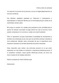 Contrato De No Competencia Descargar Modelo En PDF O Word